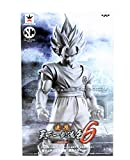 Banpresto Figure Colosseum Dragon Ball Dragon Ball super SCulturess BIG modeling Tenkaichi Budokai 6...