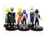 Figuras de accion de Dragon Ball Z