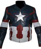 Chaqueta del Capitán América